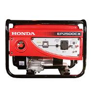 Генератор Honda EP2500RGHC